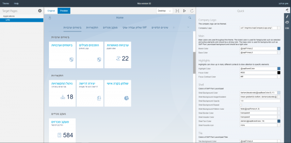 Upsides and downsides of SAP Fiori Launchpad – Alterno io